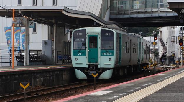 Photos: JR四国 1500形 1505