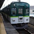 京阪5000系 5551F
