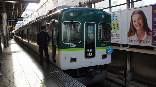 DSC07048