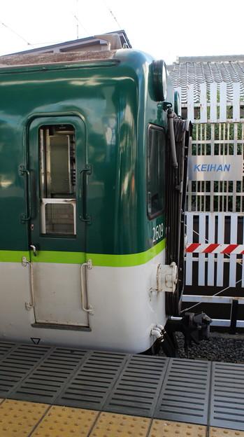 京阪2600系2609F
