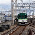 Photos: 京阪5000系 5551F