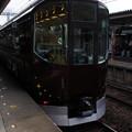 Photos: 20000系 PL01