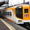 Photos: 12600系 NN52