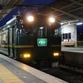 15400系 PN52