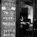 Photos: 昼飲み散歩#3