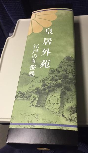 Photos: 皇居外苑江戸のり笹巻