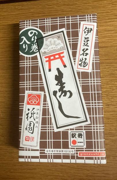 祇園のいなり寿司