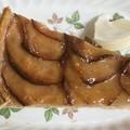 ナンポルトクワのりんごのタルト