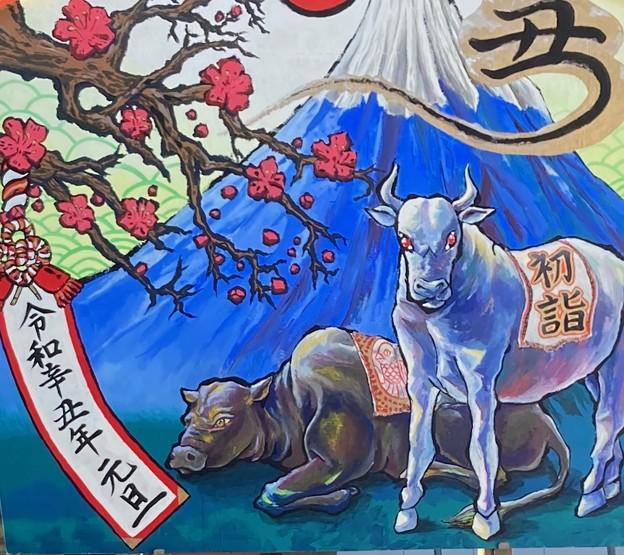 浅間神社の絵馬