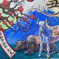 Photos: 浅間神社の絵馬