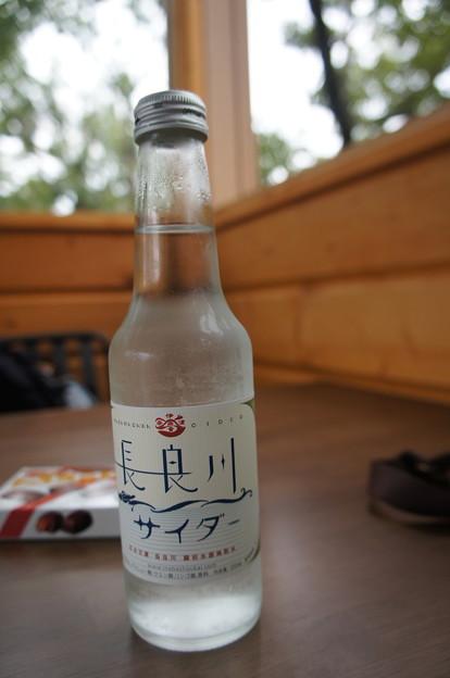 長良川サイダー