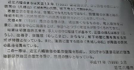 20170624日牟礼八幡宮散策1