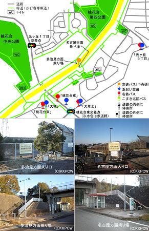 中央道桃花台高速バス停留所案内図:写真付き(縦長)
