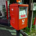 JR多治見駅南口前の「うながっぱ」のポスト - 1