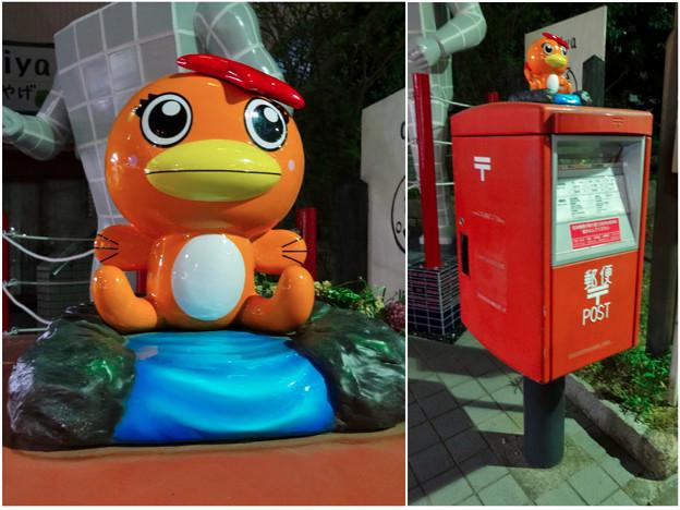 Photos: JR多治見駅南口前の「うながっぱ」のポスト - 3