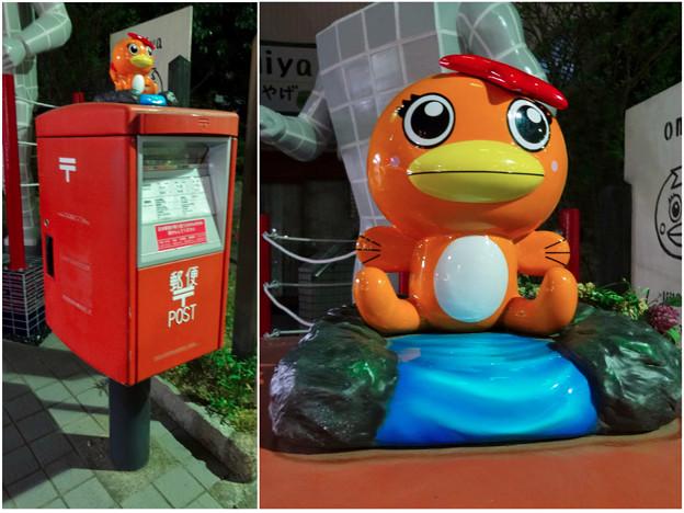 Photos: JR多治見駅南口前の「うながっぱ」のポスト - 4