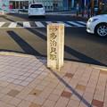 JR多治見駅近くのコンビニ前に、多治見駅の方角示す石柱? - 2