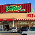 写真: 春日井のフィールが、いつの間にか「EQVo!(エクボ)」に!? - 2
