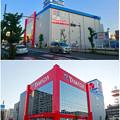 写真: リニューアルオープンしたばかりのヤマダ電機テックランドNEW春日井店 - 7