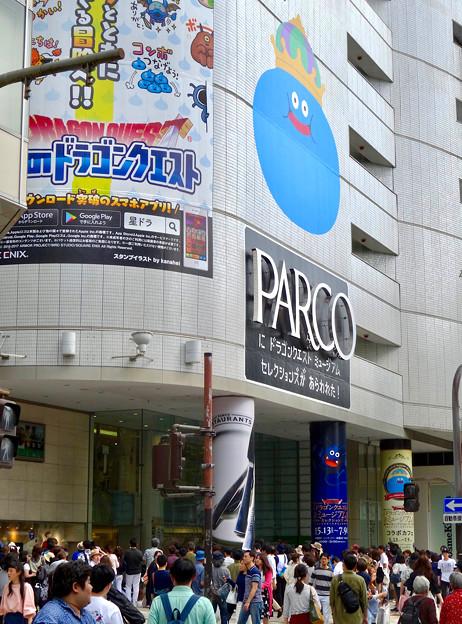名古屋パルコ:「ドラゴンクエスト・ミュージアム・セレクションズ」をPRするキングスライム - 1
