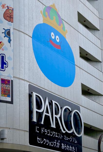名古屋パルコ:「ドラゴンクエスト・ミュージアム・セレクションズ」をPRするキングスライム - 3