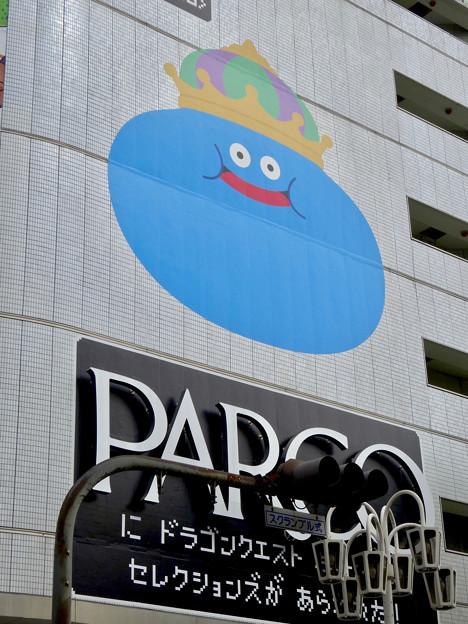 名古屋パルコ:「ドラゴンクエスト・ミュージアム・セレクションズ」をPRするキングスライム - 5
