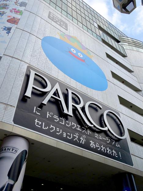 名古屋パルコ:「ドラゴンクエスト・ミュージアム・セレクションズ」をPRするキングスライム - 7