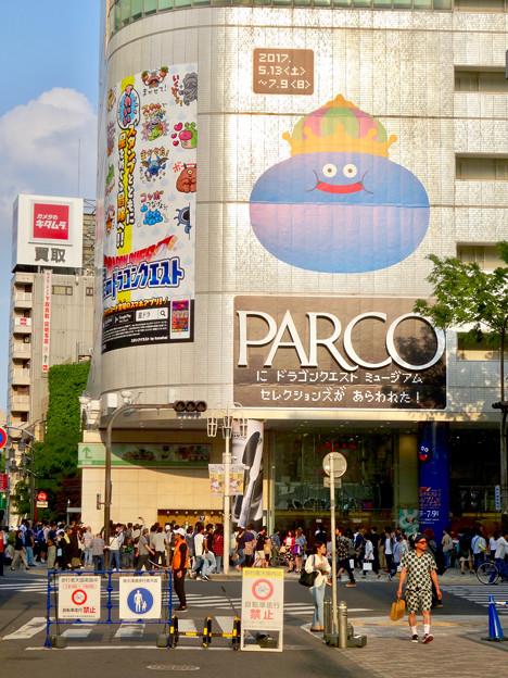 名古屋パルコ:「ドラゴンクエスト・ミュージアム・セレクションズ」をPRするキングスライム - 9