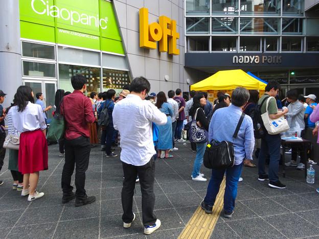 栄ミナミ音楽祭 2017 No - 55