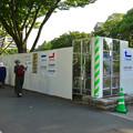 建設工事が始まった「金シャチ横丁」(2017年5月20日) - 4:東門側「宗春ゾーン」