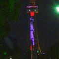Photos: NHK「ブラタモリ」名古屋回をPRする名古屋テレビ塔のイルミネーション - 14
