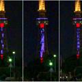 Photos: NHK「ブラタモリ」名古屋回をPRする名古屋テレビ塔のイルミネーション - 21