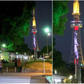 Photos: NHK「ブラタモリ」名古屋回をPRする名古屋テレビ塔のイルミネーション - 24