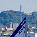 Photos: 落合公園 水の塔から見た景色:東山スカイタワー - 1