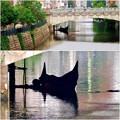 写真: 堀川:錦橋下に停留されてたゴンドラ - 5