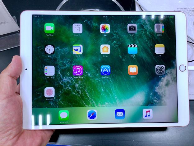 iPad Pro 10.5 No - 9:ホーム画面