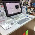 Photos: ビックカメラ名古屋JRゲートタワー店:Surface Studioが展示中! - 1