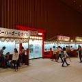 写真: KITTE名古屋:「はんだ山車まつり」PRのため、2階が縁日風に - 3