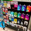 写真: 色んな種類が置いてあったギフトカード - 2