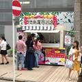 写真: かき氷屋「川久」:今年(2017年)は松坂屋名古屋店横でも営業 - 2