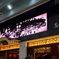 Photos: 大須商店街 万松寺(2017年7月1日) - 2:ディスプレイに蓮の花