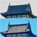 写真: 落雷でシャチホコが破損した数日後の犬山城と2年前(2015年3月)の犬山城比較 - 4