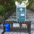 写真: 犬山城天守閣:入場は午後4時半まで! - 1