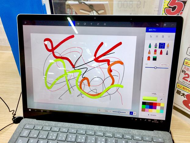 Surface  Laptop No - 7