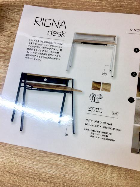 良いかもと思った、ロフト名古屋で売ってた机 - 2