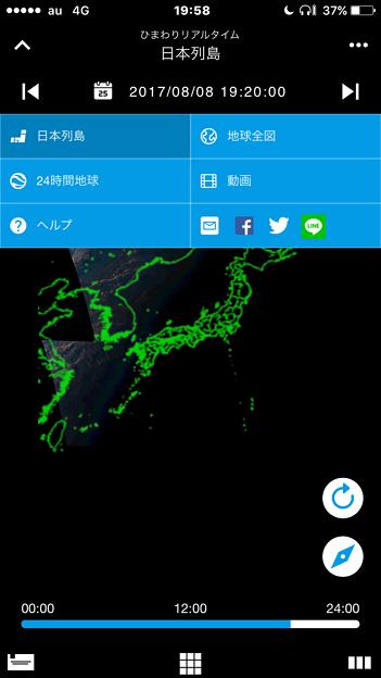 ひまわり8号リアルタイムWeb - 5