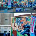 写真: 安城七夕まつり 2017 No - 191:日通の倉庫に巨大な新美南吉の壁面アート
