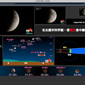 写真: 名古屋市科学館の皆既月食中継ページ(2018年1月)