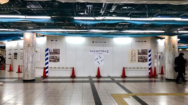また改装工事に入った栄クリスタル広場 - 1