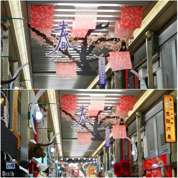 大須商店街:もう春の装飾 - 3